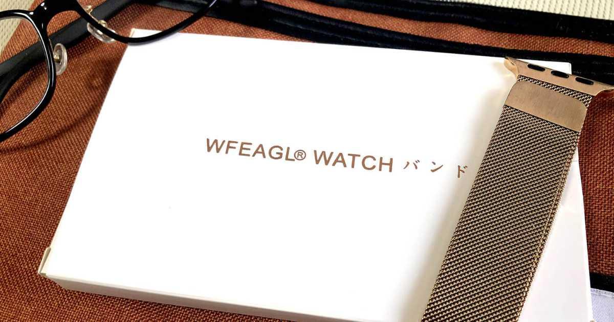 Apple Watch thumbnail アイキャッチ