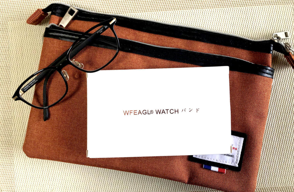 WFEAGL box