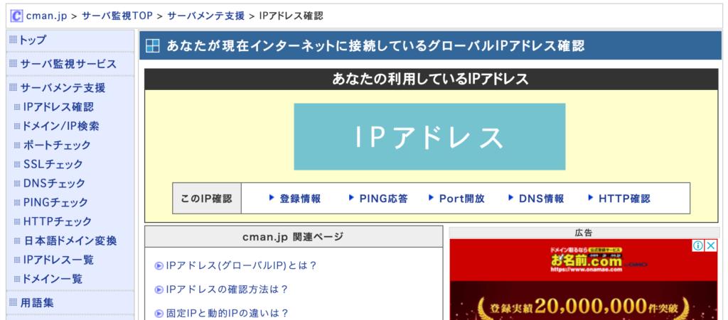 グーグルアナリティクス アクセス