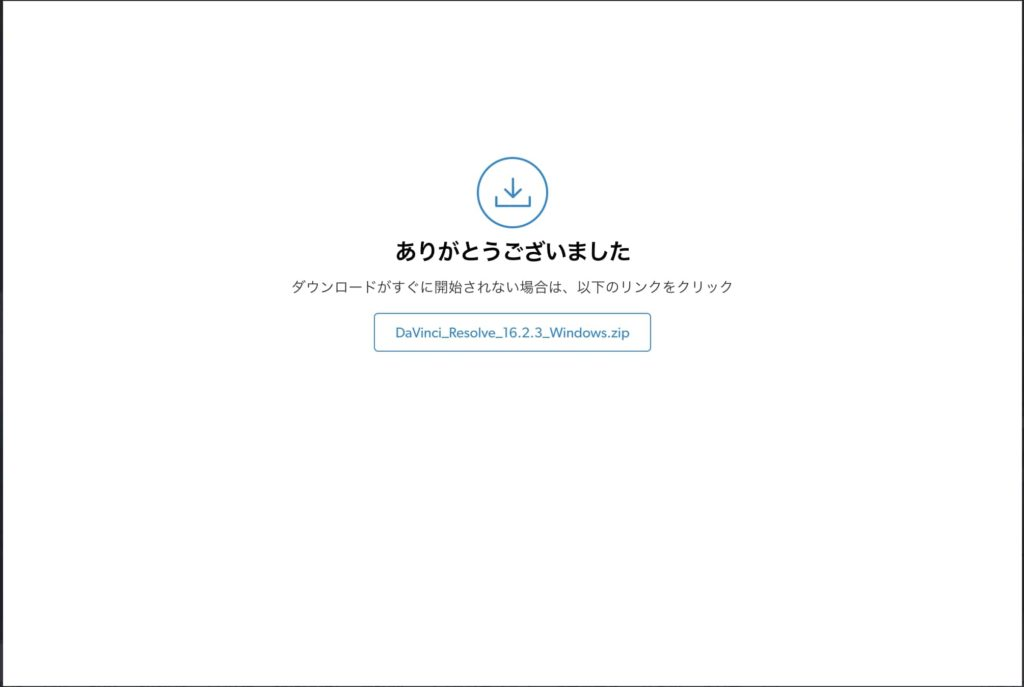 DaVinci Resolve16 download clear